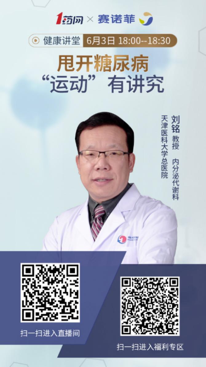 https://www.ddjkw.com.cn/uploads/allimg/200602/3_06021512226214.png