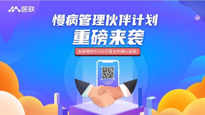 https://www.ddjkw.com.cn/uploads/allimg/200617/3_061G013163U9.png