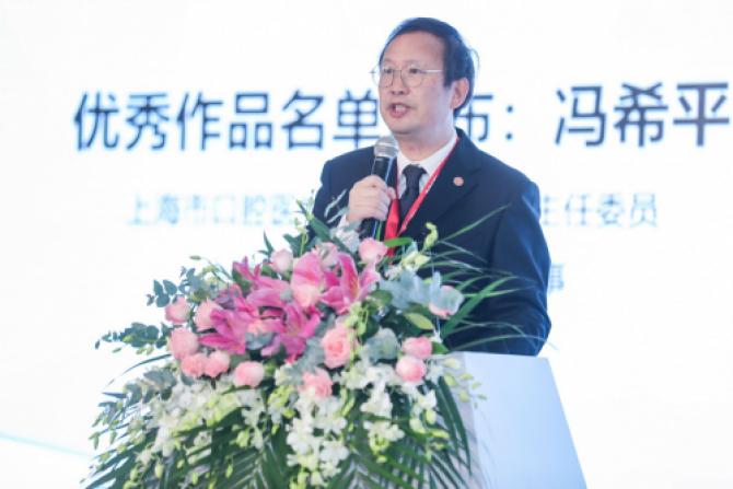 2020年上海市口腔健康科普短视频创新活