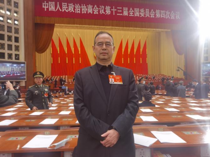 董瑞委员:全国政协十三届四次会议履职
