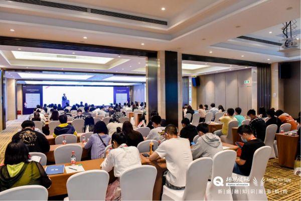 2021第二届健康医疗产业保险峰会暨金革