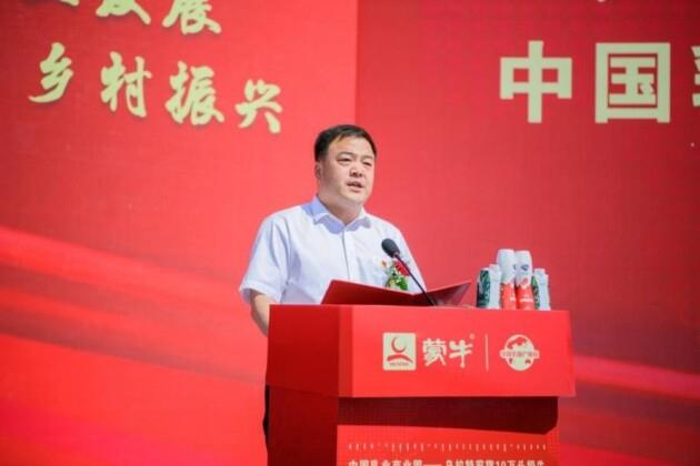 中国乳业产业园乌拉特前旗10万头奶牛高